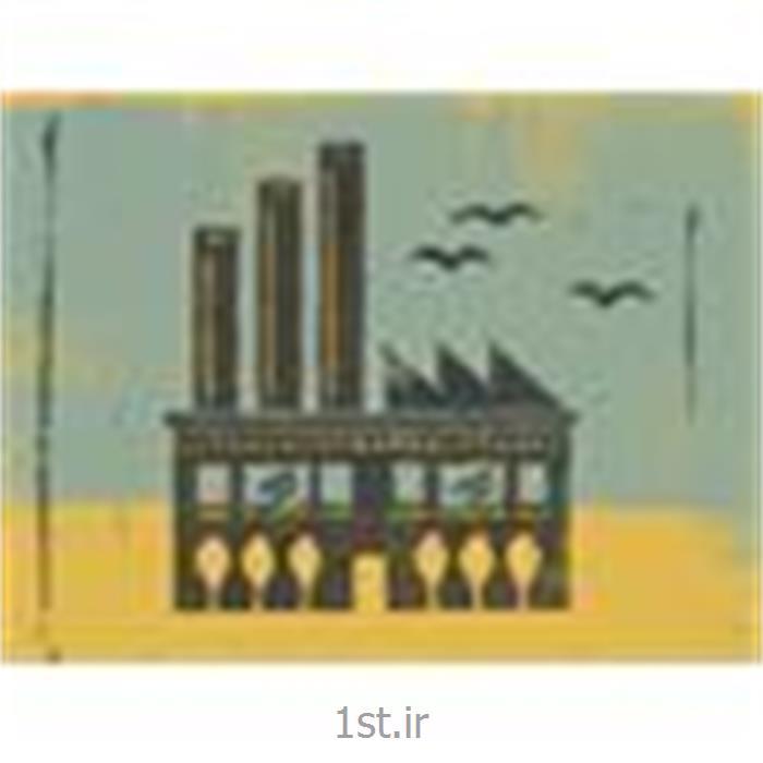 عکس کارگاه و کارخانهسوله استاندارد از املاک صنعتی خانه معمار