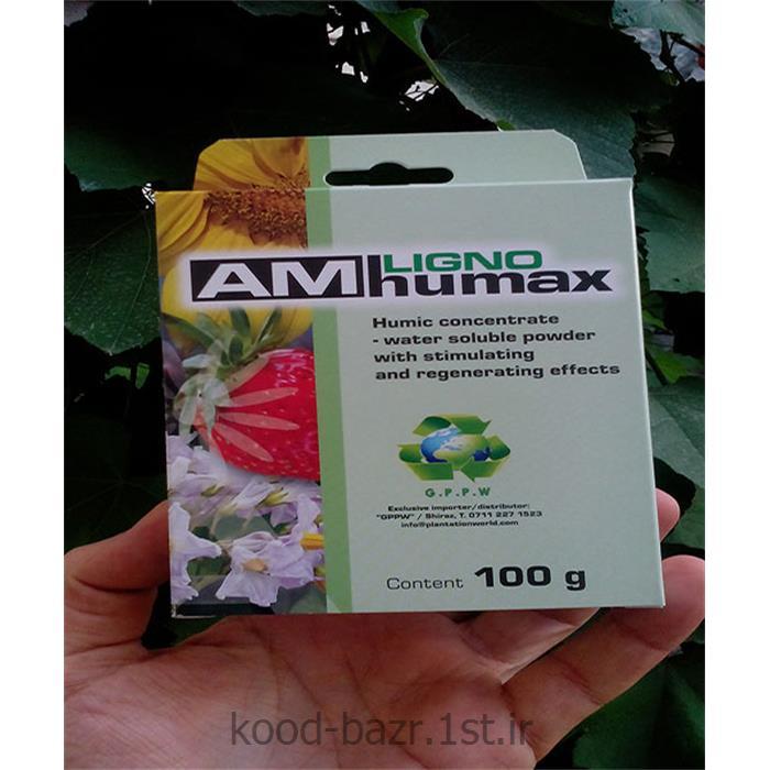 کود لیگنو هیومکس حاوی  اسید هیومیک و اسید فولویک