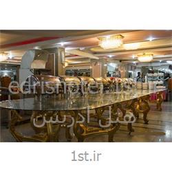 عکس خدمات هتلرزرو رستوران هتل ادریس مشهد