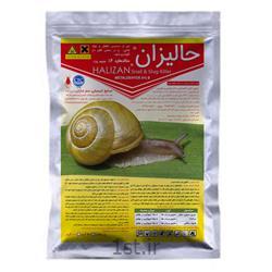 طعمه حلزون کش متالدهاید 6 درصد سم سازان حالیزان
