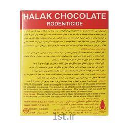 موش کش شکلاتی هلاک 30 گرمی