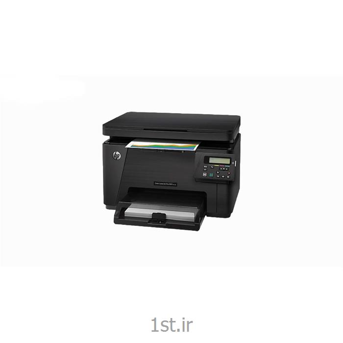 پرینتر لیزری اچ پی LaserJet Pro MFP M176n