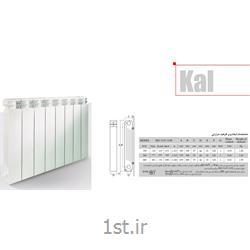 رادیاتور صادراتی کال 500 ایران رادیاتور