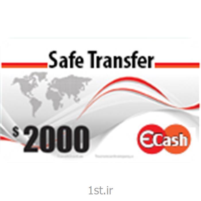 عکس خدمات کارت اعتباریشارژ ویزا کارت 2000 دلاری