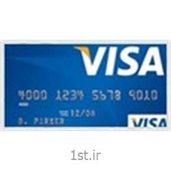 ویزا کارت با نام تحویل در تهران با شارژ آنی