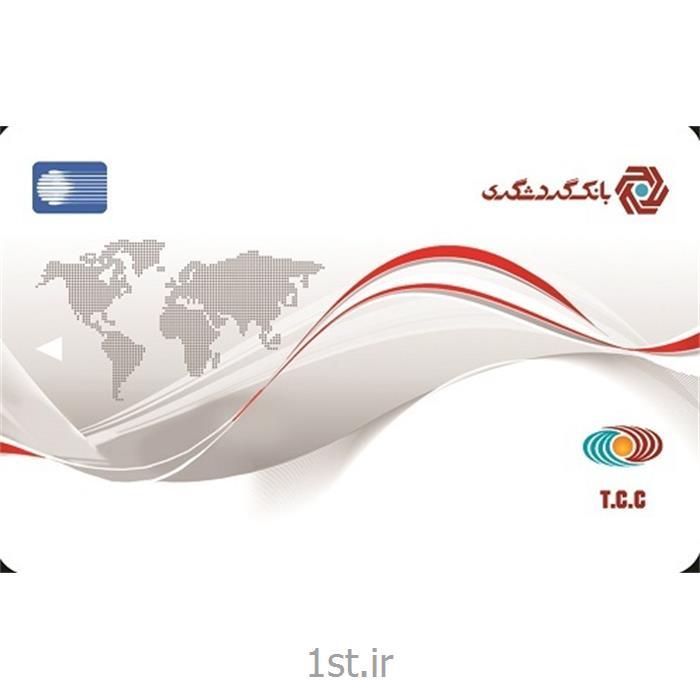 عکس خدمات کارت اعتباریتوریست کارت