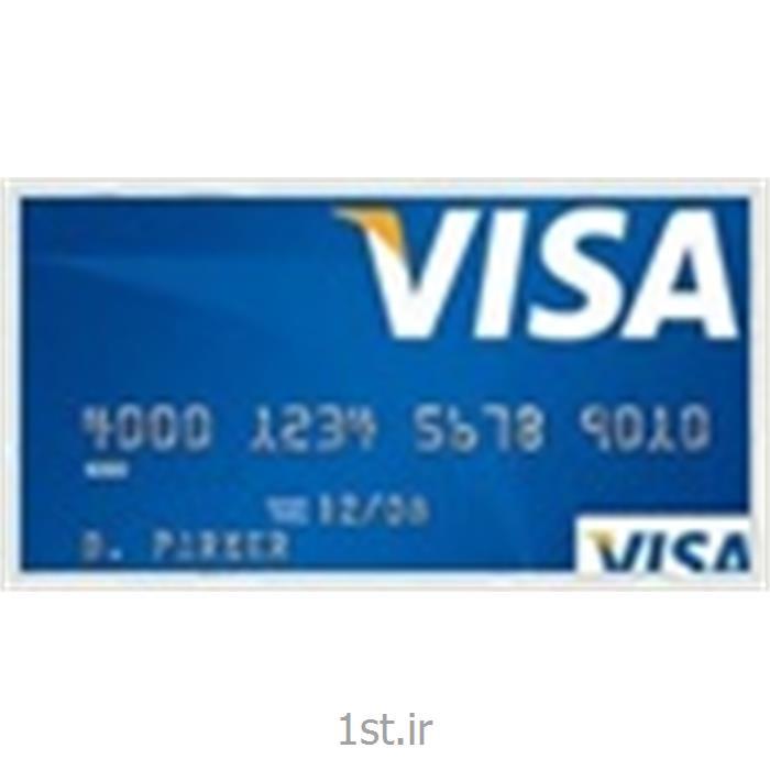 عکس خدمات کارت اعتباریویزا کارت الکترون با نام تحویل در تهران با قابلیت شارژ آنی