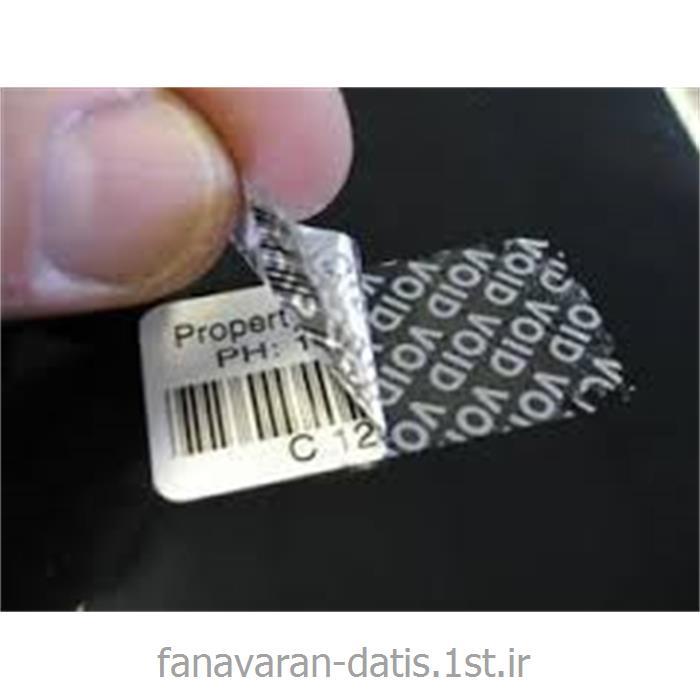 لیبل وید مقاوم مخصوص گارانتی Void Label