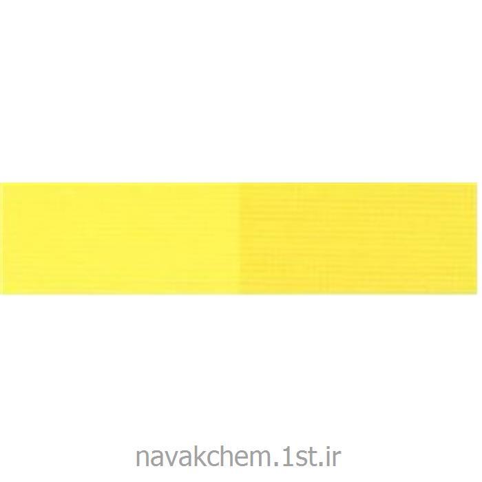 عکس رنگرنگ راکتیو مدل Yellow RGB