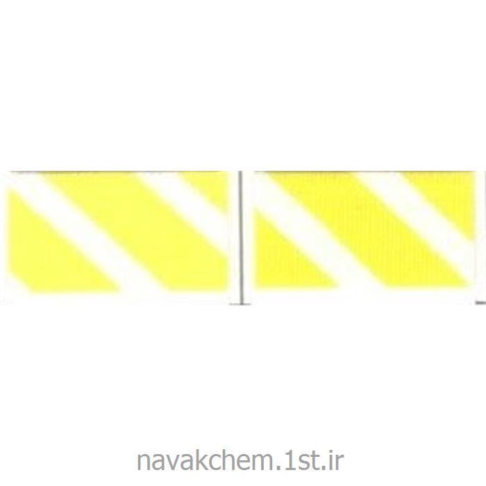 رنگ راکتیو کد 95 مدل YELLOW P6GN