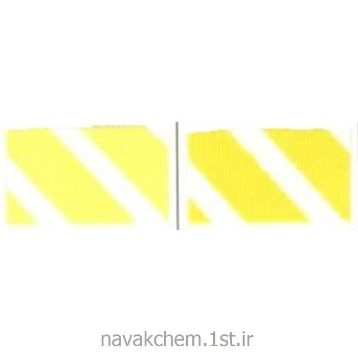 عکس رنگرنگ راکتیو کد 18 مدل Yellow P4G