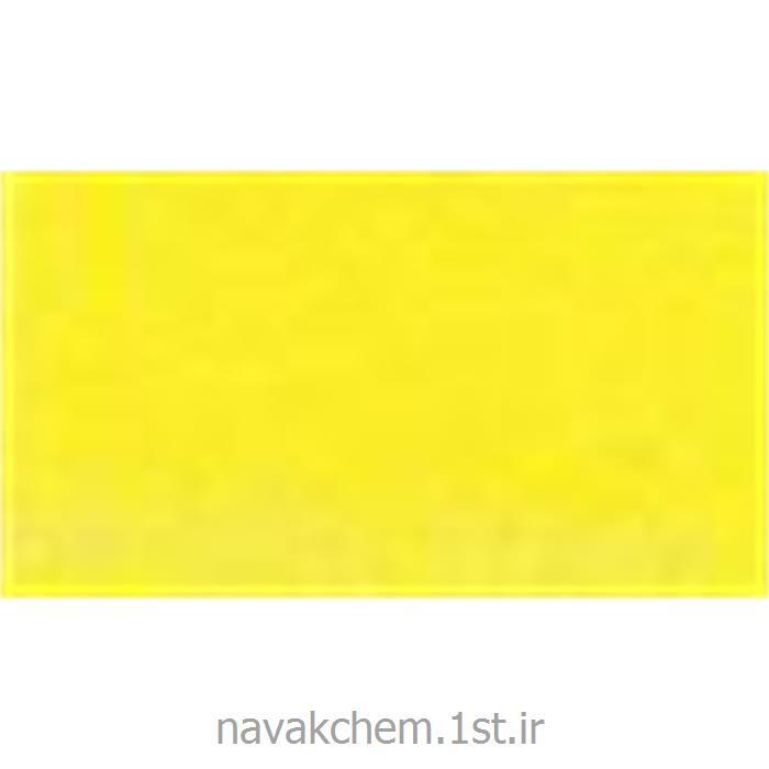 رنگ دیسپرس کد 211 مدل disp yellow  4gls200%