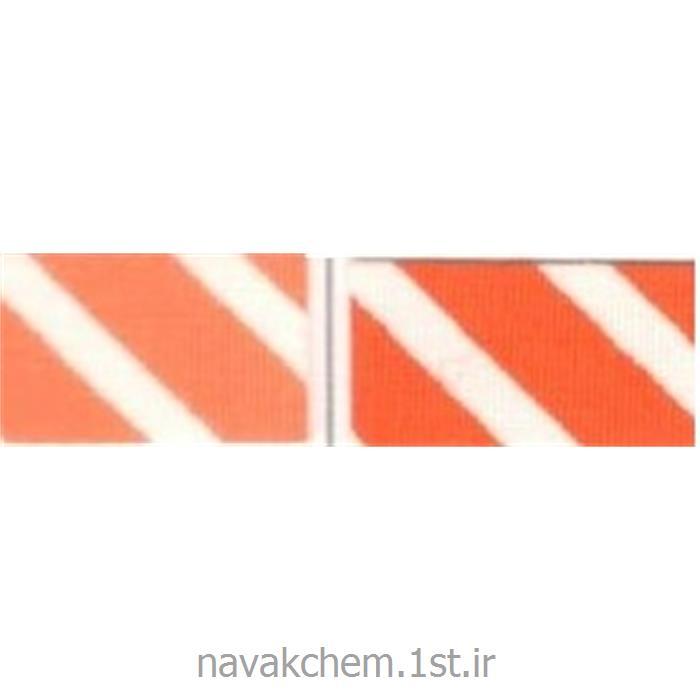 عکس رنگرنگ راکتیو کد 13 مدل Orange P2R