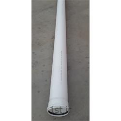 عکس لوله های پلاستیکیلوله پلی پروپیلن فاضلابی سایز125میلیمتر سفید-S20