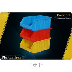 پالت ابزار پلاستیکی 106