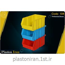 عکس سایر محصولات پلاستیکیپالت ابزار پلاستیکی کد 104
