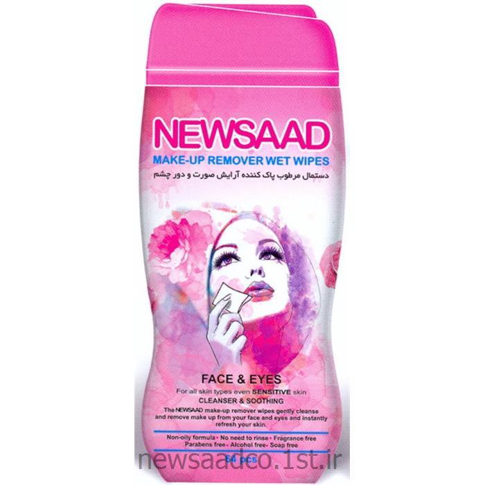 عکس دستمال مرطوبدستمال مرطوب پاک کننده آرایش صورت و دور چشم(استوانه ای)