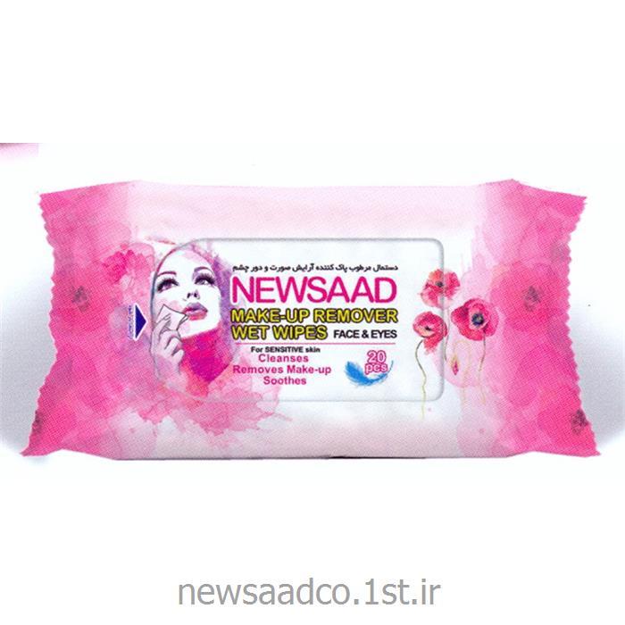 دستمال مرطوب - پاک کننده آرایش صورت و دور چشم (بالشتی)