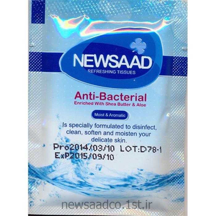 عکس دستمال مرطوبدستمال مرطوب معطر و آنتی باکتریال نیوساد