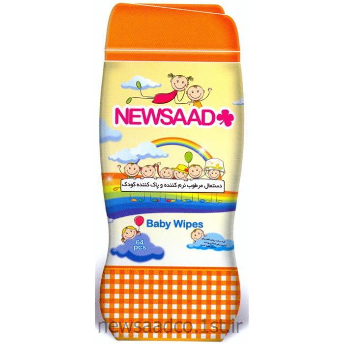 عکس دستمال مرطوبدستمال مرطوب - پاک کننده و نرم کننده کودک