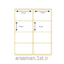 لیبل و برچسب مشخصات کاغذی 45×30