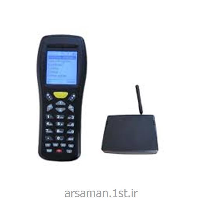 دستگاه جمع آوری اطلاعات اکسیم
