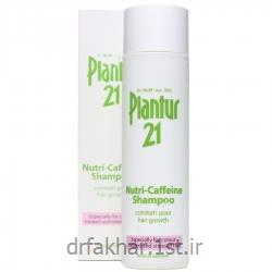 شامپو نوتری کافئین پلانتور 21