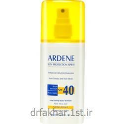 اسپری ضد آفتاب SPF40 آردن