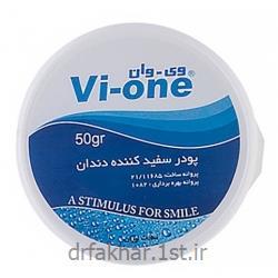 پودر سفید کننده دندان وی وان (رایحه اکالیپتوس)
