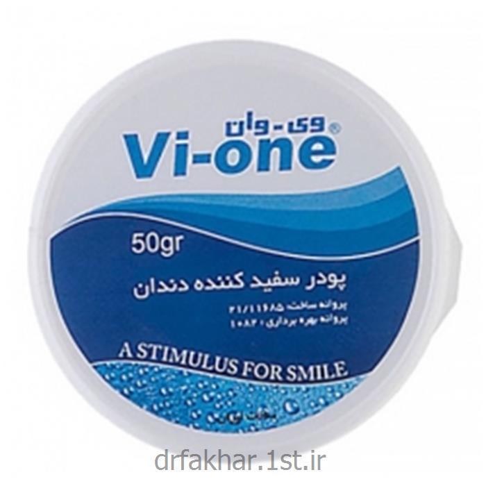 عکس سفید کننده دندانپودر سفید کننده دندان وی وان (رایحه اکالیپتوس)