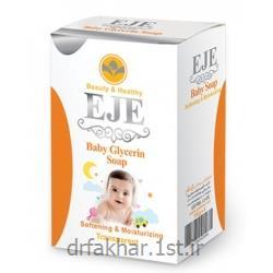 عکس سایر محصولات زیبایی و مراقبت های شخصیصابون گلیسیرینه کودک اژه