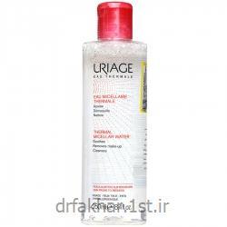 عکس سایر محصولات زیبایی و مراقبت های شخصیپاک کننده پوست حساس اوریاژ