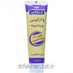 عکس سایر محصولات مراقبت از پوستوازلین ویتامینه ایروکس حاوی زینک اکساید 50 میل