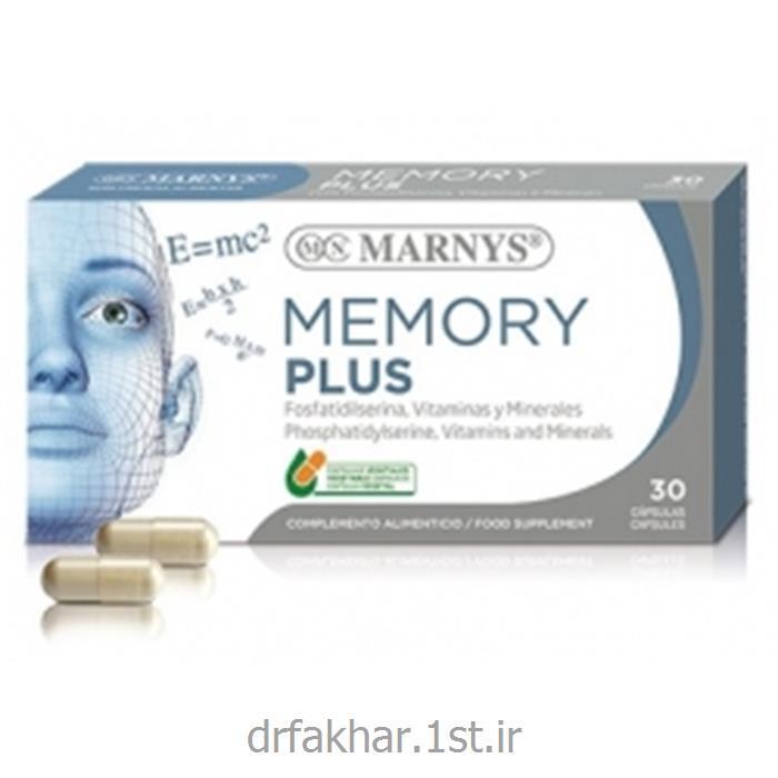 مموری پلاس مارنیز Marnys Memory Plus