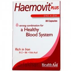 عکس مکمل های مراقبت از سلامتیهموویت پلاس هلث اید تقویت سیستم ایمنی