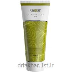 عکس سایر محصولات مراقبت از پوستکرم ترمیم کننده لایه سطحی پوست راسن