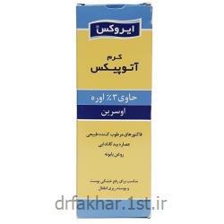 عکس سایر محصولات مراقبت از پوستکرم آتوپیکس ایروکس مرطوب کننده