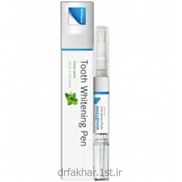 عکس سایر محصولات بهداشت دهانقلم سفید کننده دندان وایت اسمایل