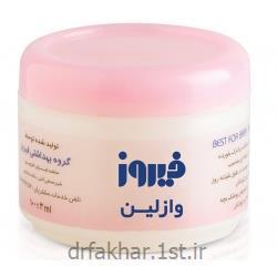 عکس سایر محصولات مراقبت از پوستوازلین کودک فیروز( کاسه 100 گرمی)