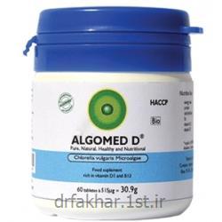 آلگومد Algomed D D