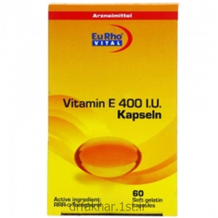 عکس مکمل های مراقبت از سلامتیویتامین E یورو ویتال Eurho Vital Vitamin E400
