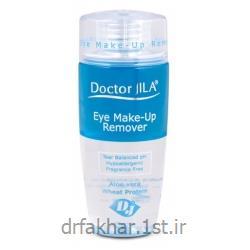 محلول پاک کننده آرایش چشم دکتر ژیلا 125 میل