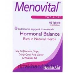 عکس سایر داروهامکمل غذایی منوویتال هلث اید