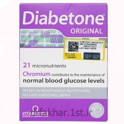 قرص دیابتون ویتابیوتیکس 30 عدد