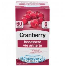 کرن بری ویتارمونیل Vitarmonyl Cranberry