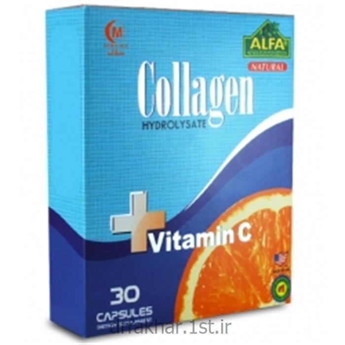 عکس مکمل های مراقبت از سلامتیکلاژن ویتامین C آلفا ویتامین