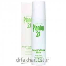 تونیک نوتری کافئین پلانتور 21