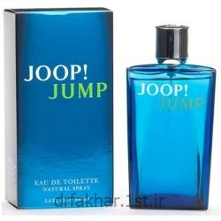 عکس عطرادو تویلت مردانه ژوپ Jump