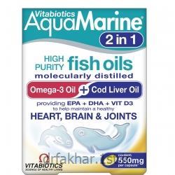 آکوامارین 2 در 1 ویتابیوتیکس Vitabiotics Aqua Marine 2in1