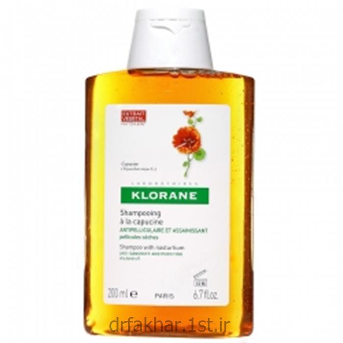 شامپو گل لادن کلوران Klorane
